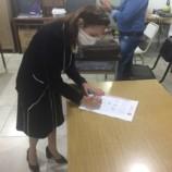 La Escribanía de  Gobierno presente en el proceso de designaciones docentes